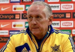 Фоменко: Матч с Англией станет игрой моей жизни