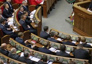 Ъ: Регионалы готовят переформатирование Рады