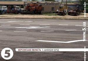 Журналисты выяснили, зачем в селе Давидов Брод вертолетная площадка
