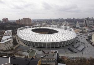 ГАИ - новости Киева - матч Украина Англия - ГАИ предупреждает киевлян об ограничении движения перед матчем Украина-Англия