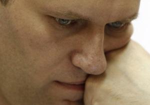 Навальный требует продолжения схватки с кандидатом Путина - Reuters - новости москвы - выборы в москве