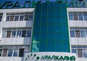 Беларуськалий отрекся от сотрудничества с Уралкалием