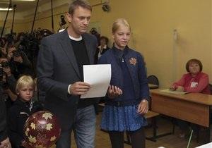 Выборы мэра Москвы - новости России: На выборах мэра Москвы к полудню проголосовали около 7% избирателей