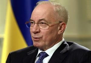 Азаров - Украина ЕС - Кабмин - Азаров: После 18 сентября начнутся внутригосударственные процедуры для подписания соглашения с ЕС