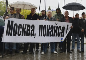 Фотогалерея: Москва, покайся! Активисты Свободы пикетировали посольство России в Киеве