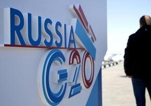 Саммит G20 - Война в Сирии - Саммит G20 завершился. В итоговой декларации ни слова о Сирии