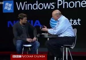 Сооснователь Apple: Microsoft почивает на лаврах - видео