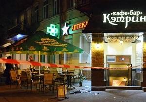 В одесском кафе произошла перестрелка, двое раненых