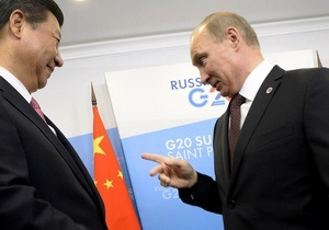 Путин предложил участникам G20 обсудить ситуацию вокруг Сирии за ужином