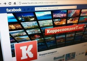 Администрация Facebook удалила изображение изъятой российской полицией картины с Обамой и Путиным с аккаунта Корреспондент.net