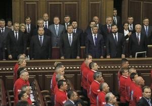 Украина ЕС - евроинтеграция - Партия регионов - Украинская пресса: поссорит ли евроинтеграция регионалов?