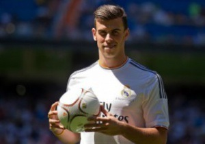 Бэйл: Всегда был уверен, что мой переход в Реал состоится
