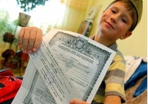 Новости Киева - странные новости: Восьмилетнего киевлянина по ошибке призвали в армию