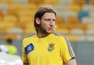 Полузащитник сборной Украины: С англичанами можно играть на равных