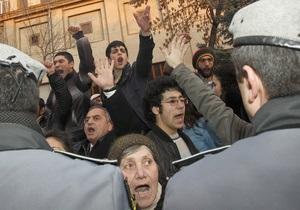 Таможенный Союз - Более сотни человек в Ереване вышли протестовать против вступления Армении в ТС