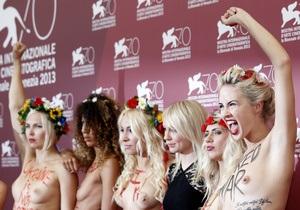 Femen приехали на Венецианский кинофестиваль представить фильм Украина не бордель