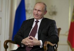 Путин признал заслуги геев в своем окружении и радужный флаг - Reuters