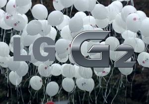 LG G2 объединяет мечты