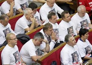 Яценюк - Соглашение об ассоциации - евроинтеграция - Рада - Яценюк обозначил круг евроинтеграционных законопроектов, за которые готова проголосовать оппозиция