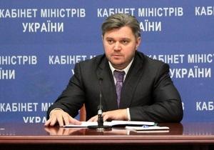 Украина намерена в ближайшее время подписать новый контракт с немецким поставщиком газа - Ставицкий