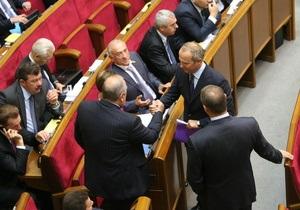 Второе после каникул заседание парламента продолжалось около двух часов