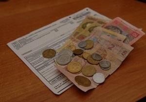 Рада не стала запрещать конфискацию имущества из-за долгов за услуги ЖКХ