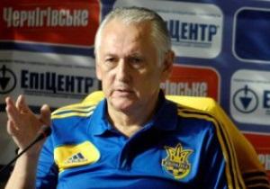 Фоменко: Сейчас сборной Украины нельзя терять очки