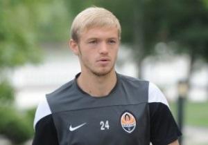 Полузащитник сборной Украины: Настраиваемся на непростой поединок с Сан-Марино