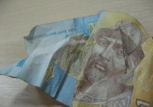 До сентября Украина выполнила годовой план по приватизации на 3%