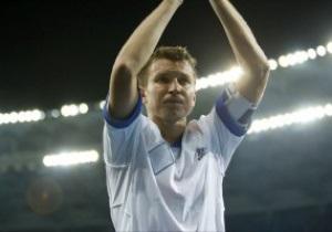 Ротань: Ощущение после матча с Динамо двоякое