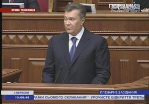 В гробовой тишине. Янукович обратился к депутатам