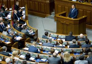 Начало нового политического сезона: Янукович и Азаров прибыли в Верховную Раду