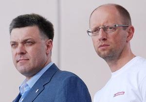 Оппозиция - Рада - Янукович - Оппозиция гарантирует полную готовность к общению с Януковичем