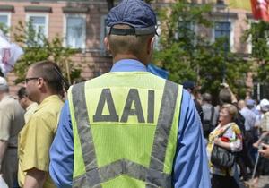 В Киеве погибли два сотрудника Кобры - журналист
