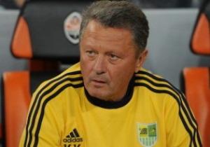 Маркевич: Я всегда говорил, что на Донбасс Арене приятно играть