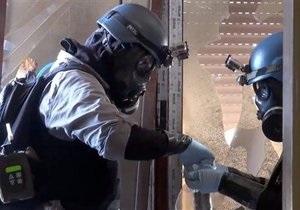 Война в Сирии - химоружие в Сирии: Эксперты ООН покинули Сирию. Выводы будут обнародованы через несколько дней