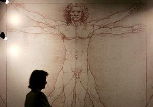 В Венеции выставляют Витрувианского человека Леонардо