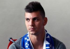Новичок Динамо кричал от радости после жеребьевки Лиги Европы