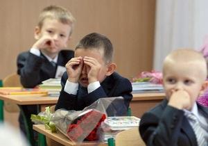 Минобразования - школа - 1 сентября - Первый раз в первый класс в этом году пойдут почти 450 тысяч школьников