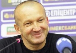 Тренер Черноморца: В этой группе все довольны, что мы туда попали