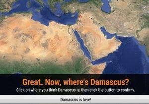 Война в Сирии - Британские парламентарии играют в компьютерную игру, цель которой найти на карте Дамаск