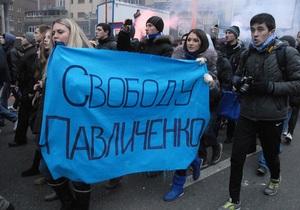 Осужденные Павличенко подали кассацию в Высший спецсуд