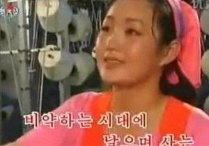 СМИ: В КНДР казнили ряд известных музыкантов, среди которых могла быть экс-любовница Ким Чен Уна
