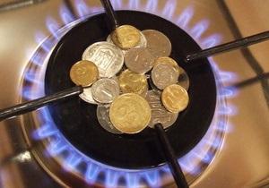 Рекордные долги за газ могут лишить украинцев горячей воды и тепла - Ъ