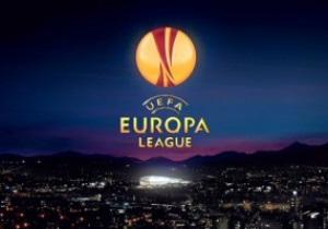 Три украинские команды выходят в групповой турнир Лиги Европы