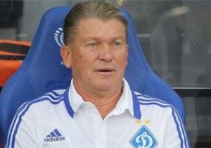Блохин посоветовал журналистам написать про добытую на жилах победу Динамо