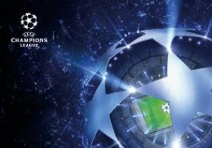 Шахтер опубликовал расписание матчей Лиги чемпионов