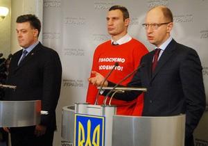 Оппозиция - Соглашение об ассоциации - Яценюк, Тягнибок и Кличко встретились с еврокомиссаром Фюле