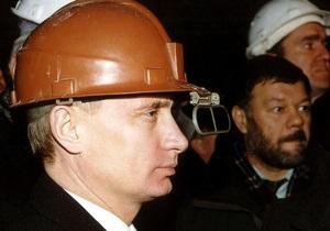 Путин успокоил напуганный запахом Челябинск - Reuters