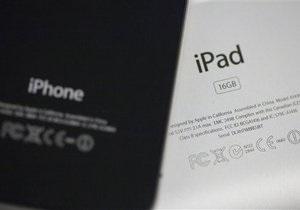 Последовательность символов арабского алфавита в смс приводит к сбою продукции Apple